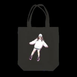 イラストレーター yasijunの瞬間移動vol.1 Tote bags