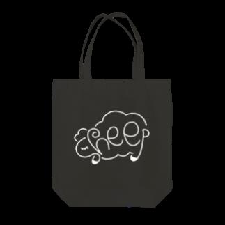 Sleep SheepのSleep Sheep Tote bags