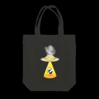 みけにっけのお店のキャトルミューティレーションパンダ Tote bags