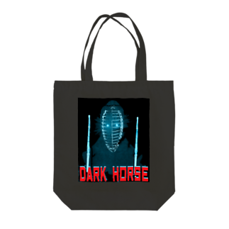 Danke Shoot CoffeeのDark House Player (2P) Tote bags
