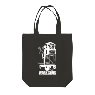 WORK SONG -white- Tote bags