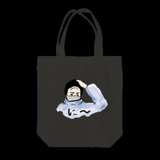 えひと屋のに~のバッグ Tote bags