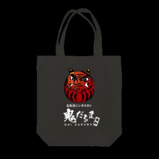 NIPPON DESIGNの北海道ジンギスカン 鬼だるま 薄野 Tote bags