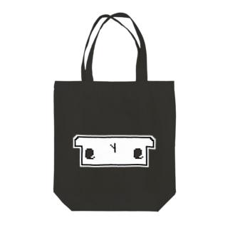 ドットルルトートルル Tote bags