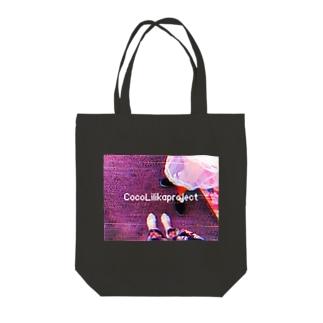 彩のゲームロゴ Tote bags