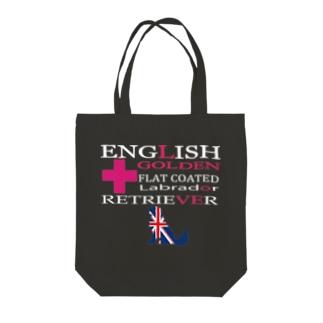 英国犬シリーズ1(ピンクロゴ) Tote bags