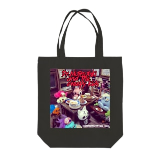 ハードロゴ Tote bags