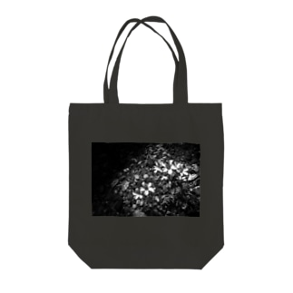 Gravel road grass Tote bags