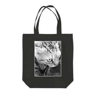 BOKU OSOTO KOWAI.(白枠) Tote bags