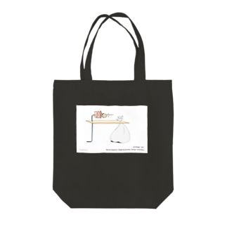 Outology vol.1 Tote bags