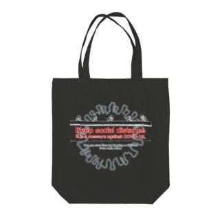 東京すずめ(ソーシャルディスタンス) Tote bags
