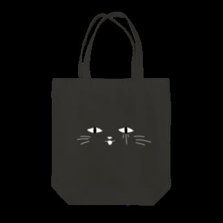 ねこ200%のBlack cat Tote bags