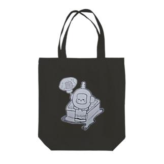 入浴中 ふろあがりちゃん Tote bags