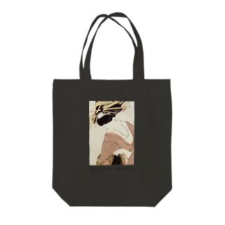 VR OIRAN  Tote bags
