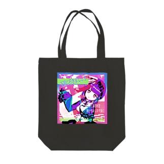 不死奇蒸気波ムラサキ Tote bags