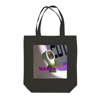 【Vokes】非接触 Tote bags