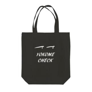 yokome check Tote bags