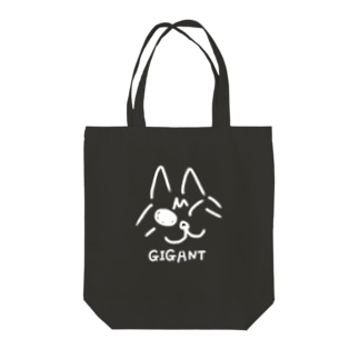 GIGANTめめ Tote bags