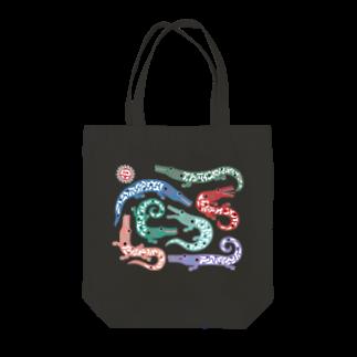riya のWANIトート Tote bags
