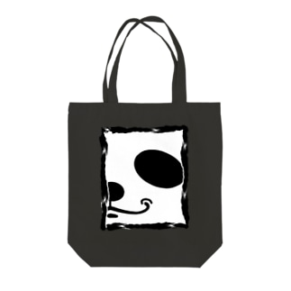 どアップほくそ笑み子パンダ Tote bags