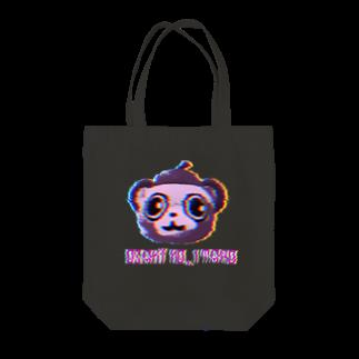𓀇De La でぃすとぴあ𓁍の怪電波太郎 Tote bags