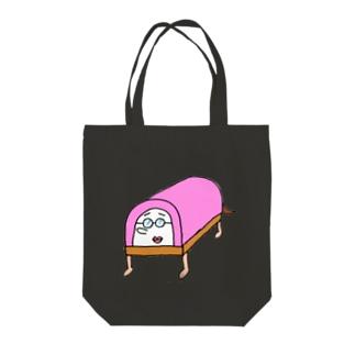 「かまぼこ犬」 IWBCch Tote bags