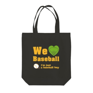 キッズモード某のWe love Baseball(イエロー) Tote bags