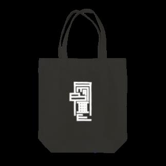 1110graphicsのAMABIE / 妖怪アマビエ 【チャリティー/寄付対象】 Tote bags