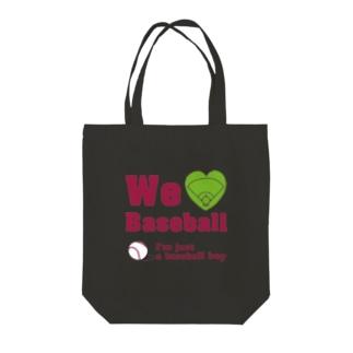 We love Baseball(レッド) Tote bags