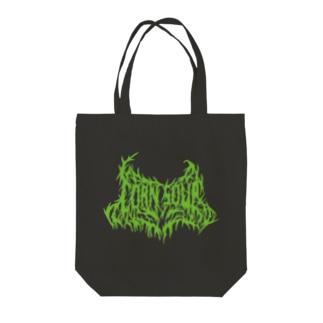 CORN SOUP (green) Tote bags