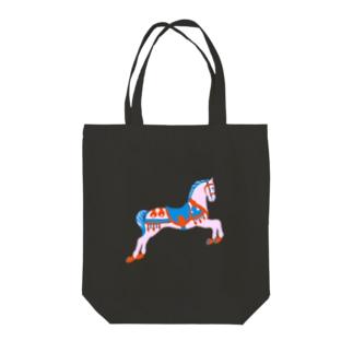 回転木馬 Tote bags