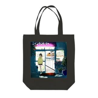 「日々哀楽」 Tote bags