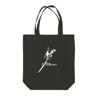 墓ッ箆のlife Tote bags