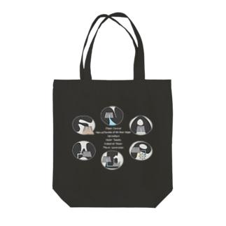 FNAWIP2020 glay Tote bags
