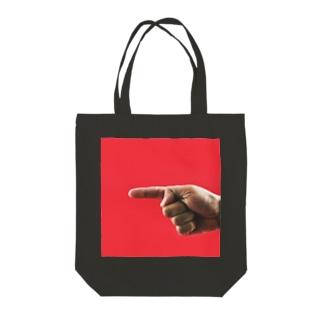 あっち向いてホイTo-To Tote bags