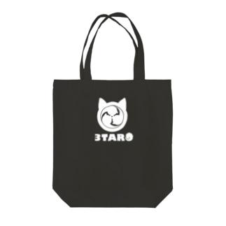 三太郎バッグ Tote bags