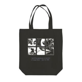 DazaiキューブB Tote bags