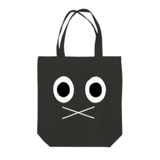 デザイナーズ黒ウサB Tote bags