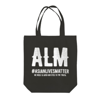 Asian Lives Matter。 白 Tote bags