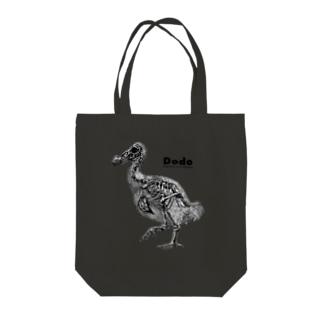 小田隆のドードー Tote Bag