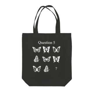 Q5(白インク) Tote bags