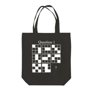 Q1(白インク) Tote bags