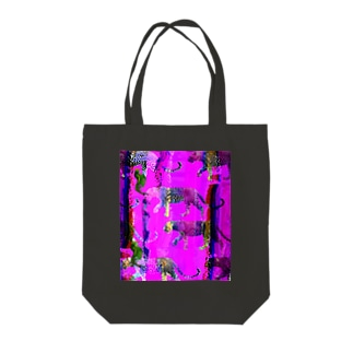 The Love for animals ❤️ Tote bags