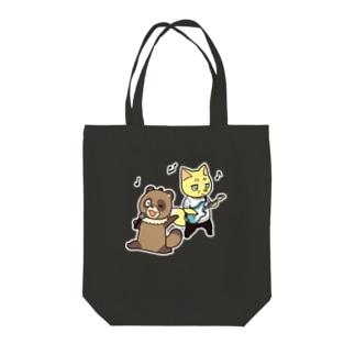 ムク&山椒の楽しい音楽 Tote bags