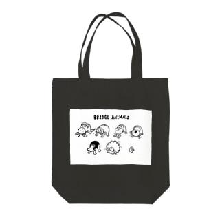 PaniPa-niのBRIDGE ANIMALS Tote bags