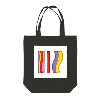 urisakachinatsu グラフィック 2018 Tote bags