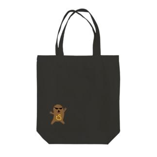 もぐらモギ Tote bags