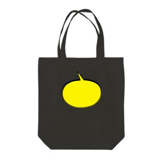 吹き出しイエロー Tote Bag