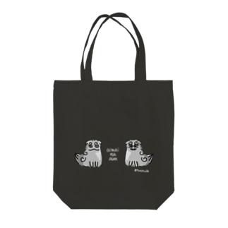 曖昧な阿吽(狛犬) 濃色用 Tote bags