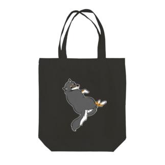 Stier-シュティーア-のふりかえり黒柴 Tote bags